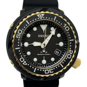 New Seiko Solar Diver 200M Black Dial Silicone Strap Men's Watch SNE498